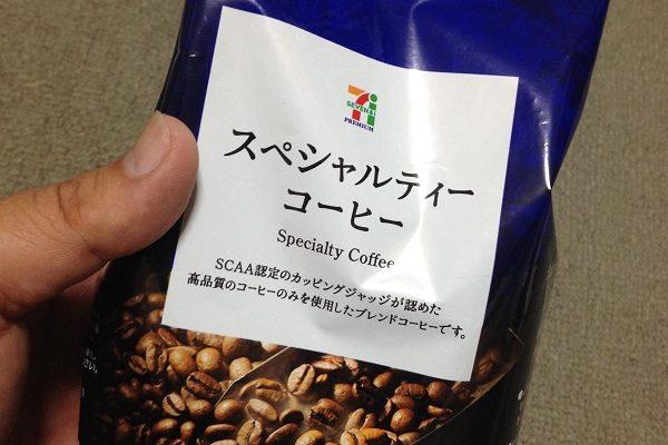 サークルKサンクスのカプセルコーヒーはキューリグでお得に自宅で楽しめます!