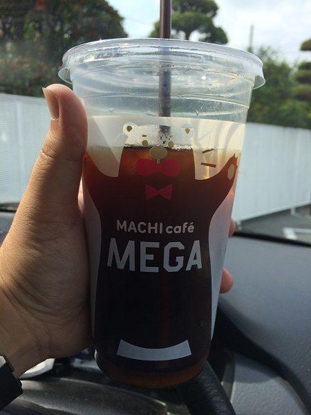 ローソンのメガアイスコーヒーを購入してみました。
