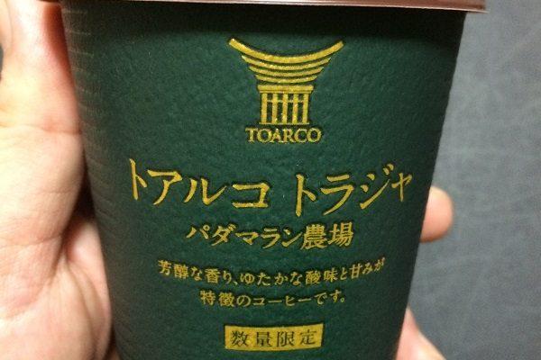 銀座カフェパウリスタ保存缶