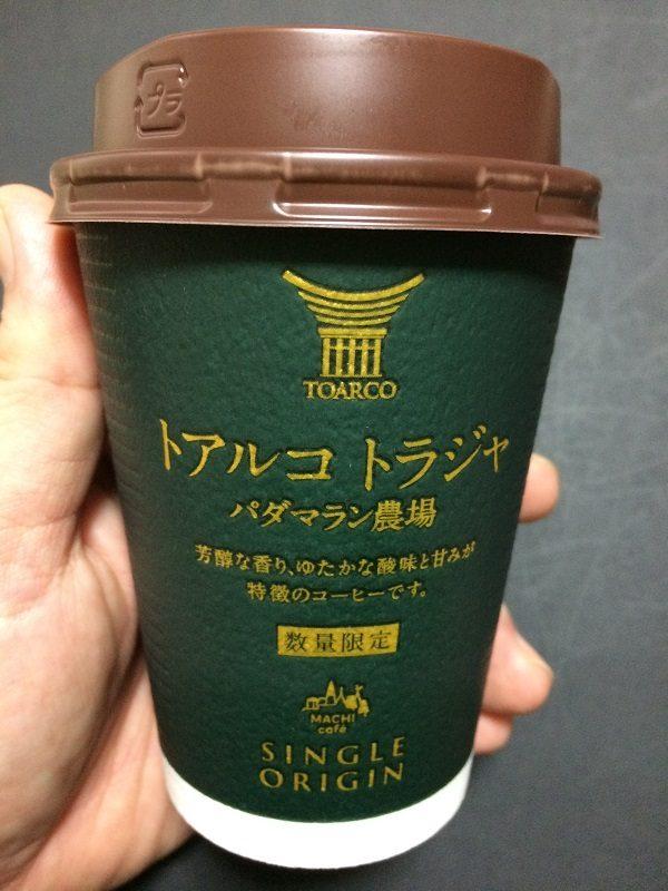 ローソンのコーヒーがまずいと思う理由を考えてみました・・・。