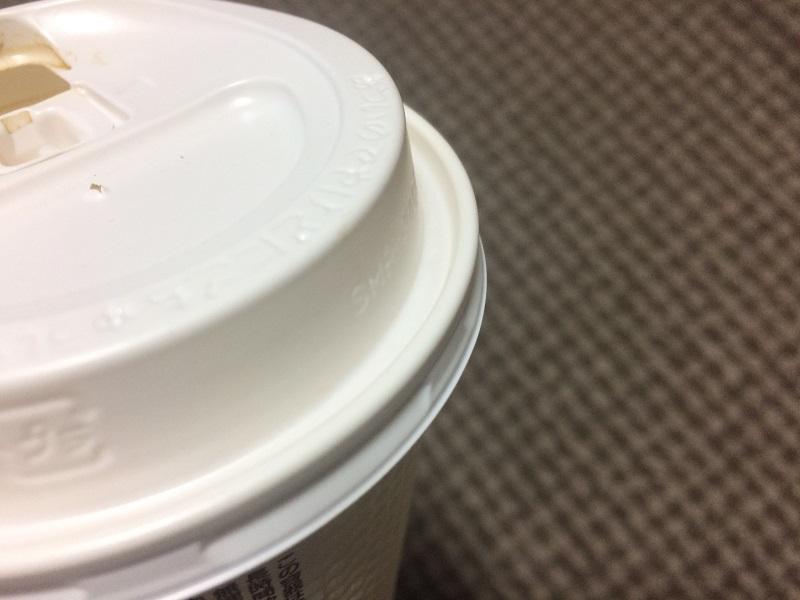 デイリーコーヒーのカップフタ