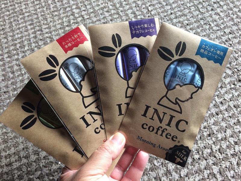 INICコーヒーお試しセット4種類
