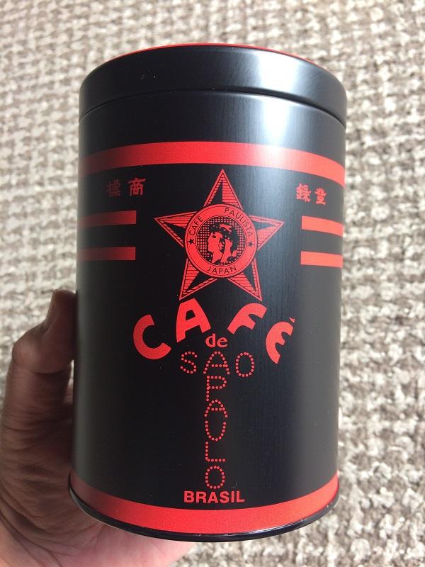 森のコーヒー専用保存缶