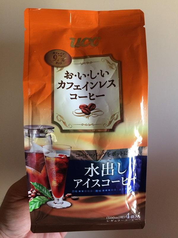 UCCのカフェインレス水出しアイスコーヒーを購入してみました!