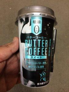 ファミマのバターコーヒースイート