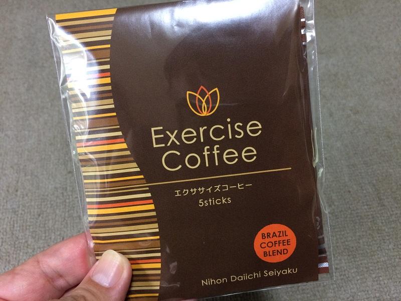 エクササイズコーヒーお試しセット
