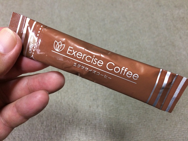 エクササイズコーヒー1回分
