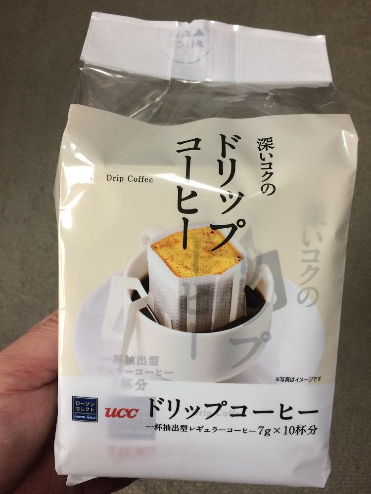 ローソンドリップバッグコーヒー