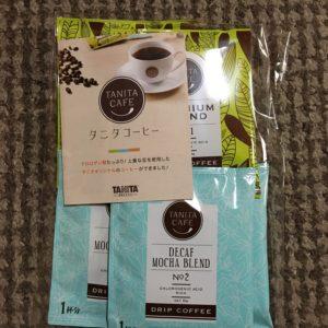 タニタコーヒー1000円お試し品